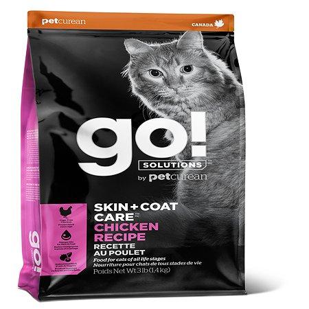Корм для котят и кошек GO курица-фрукты-овощи 1.36кг