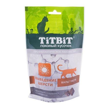 Лакомство для кошек TITBIT Хрустящие подушечки для выведения шерсти с говядиной 60г