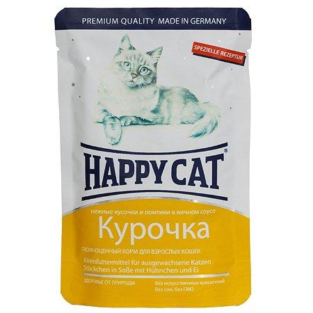 Корм влажный для кошек Happy Cat 100г соус курочка ломтики пауч