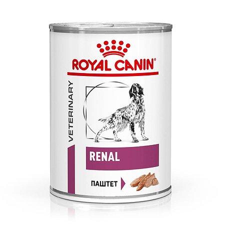 Корм для собак ROYAL CANIN Renal при почечной недостаточности консервированный 0.41кг