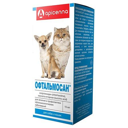 Препарат для кошек и собак Apicenna Офтальмосан 15мл