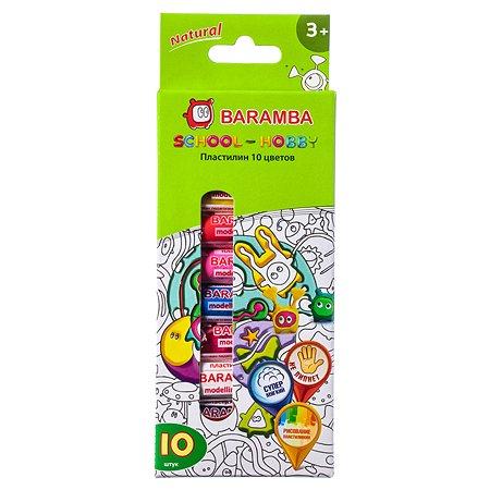 Пластилин Baramba на натуральной основе флуоресцентный 10шт