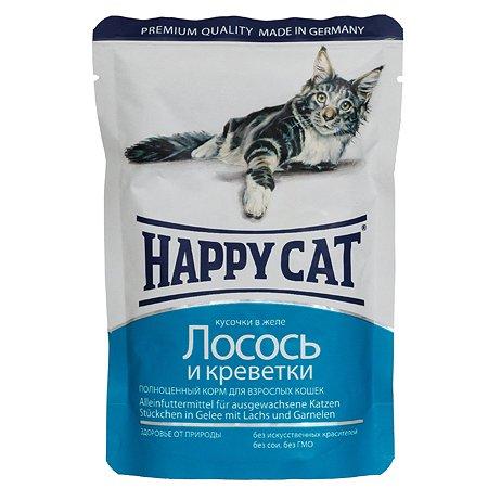 Корм влажный для кошек Happy Cat 100г желе лосось-креветки пауч