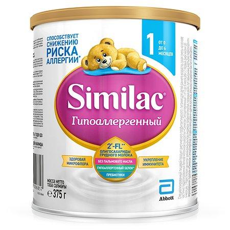 Смесь Similac 1 гипоаллергенный 375г с 0месяцев