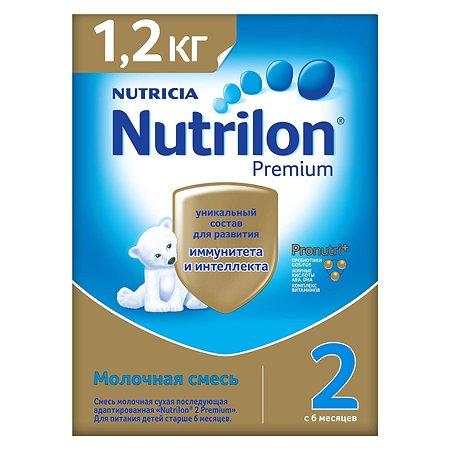 Смесь Nutrilon Премиум 2 1200г с 6месяцев