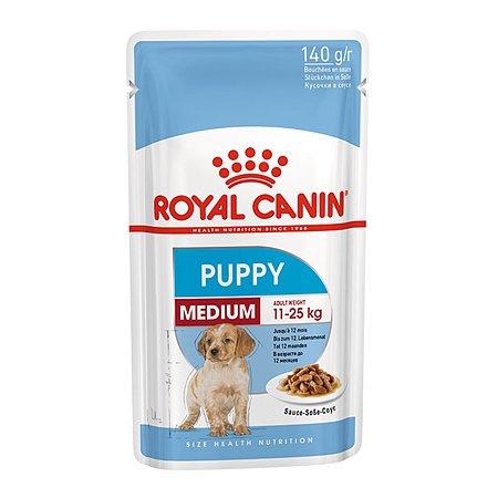 Корм для щенков ROYAL CANIN средних пород соус пауч 140г
