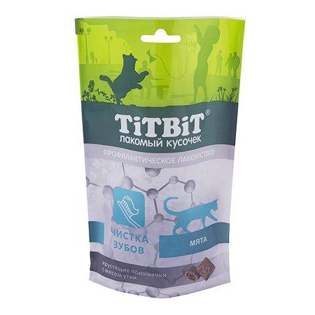 Лакомство для кошек TITBIT Хрустящие подушечки для чистки зубов с мясом утки 60г