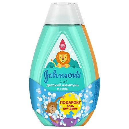 Набор Johnson's шампунь-гель 2в1 300мл+гель для душа 300мл 03.03.09.27714