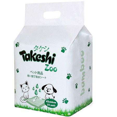 Пелёнки для животных Takeshi ZOO впитывающие бамбуковые 45*60см. 25шт Takeshi ZOO