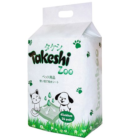 Пелёнки для животных Takeshi ZOO впитывающие бамбуковые 45*60см. 50шт Takeshi ZOO