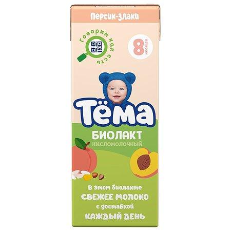 Биолакт Тёма персик-злаки 3.0% 206г с 8месяцев