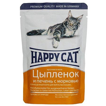 Корм влажный для кошек Happy Cat 100г желе цыпленок-печень-морковь пауч