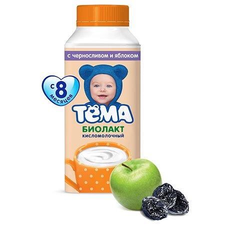 Биолакт Тёма чернослив-яблоко 3.0% 206г с 8месяцев