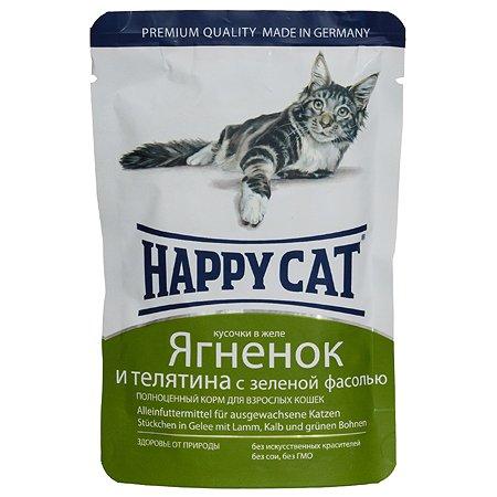 Корм влажный для кошек Happy Cat 100г желе ягненок-теленок-зеленая фасоль пауч