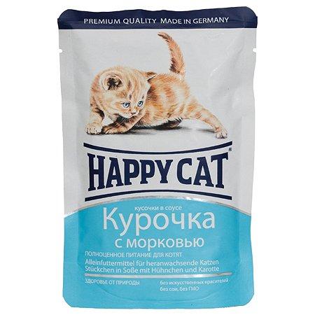 Корм влажный для котят Happy Cat 100г соус курочка с морковью пауч