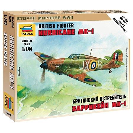 Модель для сборки Звезда Британский  истребитель Харрикейн