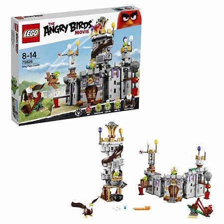 Конструктор LEGO Angry Birds Замок Короля свинок (75826)