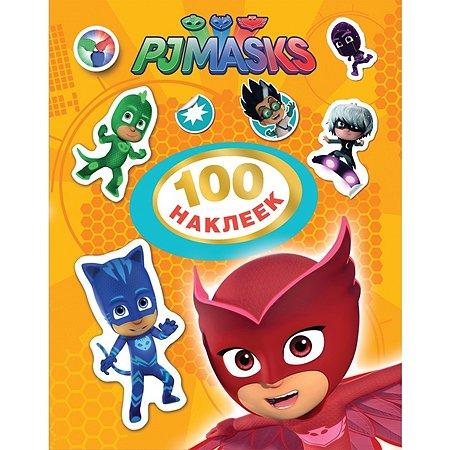 Набор наклеек PJ masks Герои в масках. 100 шт (оранжевый)