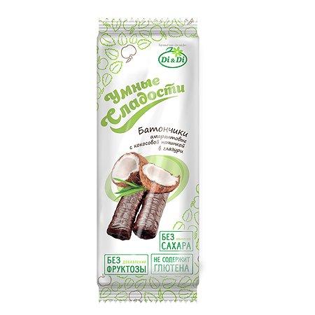 Батончики Умные сладости с кокосовой начинкой в глазури 20г