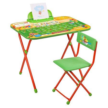 Комплект детской мебели NiKA kids Первоклашка Осень, складной, на металлокаркасе