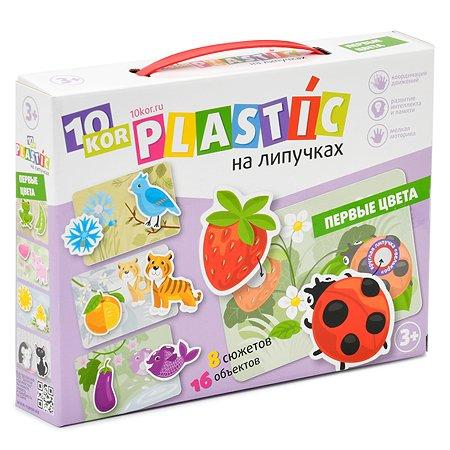 Игра настольная Десятое королевство Пластик на липучках Цвета 02836