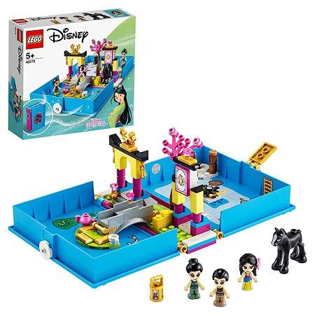 Конструктор LEGO Disney Princess Книга приключений Мулан 43174