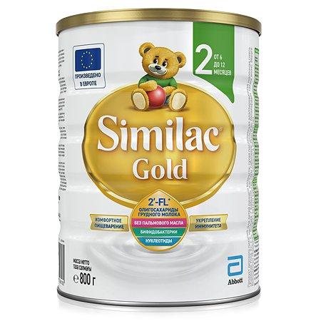 Смесь Similac Голд 2 800г с 6месяцев
