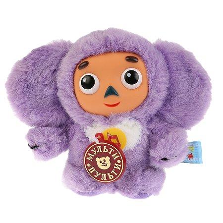 Игрушка мягкая Мульти-Пульти Чебурашка Фиолетовый музыкальный чип 123682