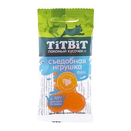 Лакомство для собак TITBIT Съедобная игрушка Косточка Mini с индейкой 20шт