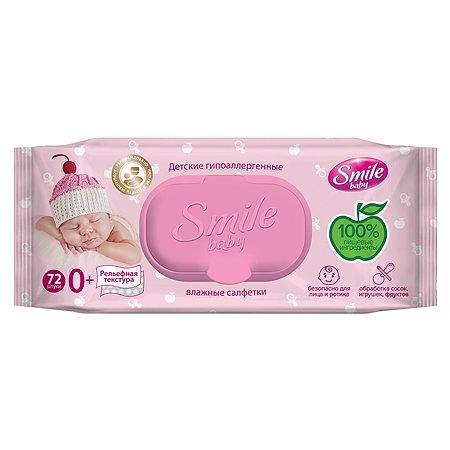 Салфетки влажные Smile Baby Newborn 72шт
