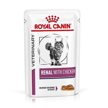 Корм для кошек ROYAL CANIN Veterinary Diet Renal Feline при лечении почек кусочки в соусе курица 85г