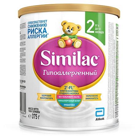 Смесь Similac 2 гипоаллергенный 375г с 6месяцев