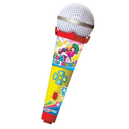 Микрофон Азбукварик Пой со мной Танцевальные хиты