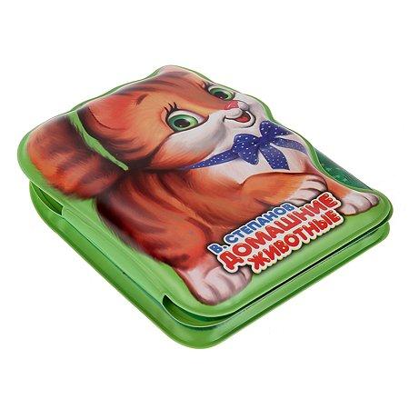 Игрушка для ванны УМка Книжка Домашние животные Степанов 259688