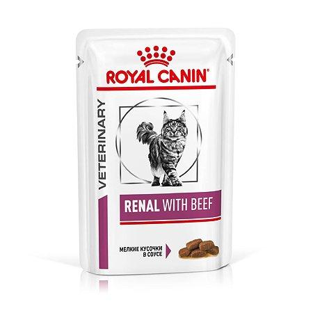 Корм для кошек ROYAL CANIN Veterinary Diet Renal Feline при лечении почек кусочки в соусе говядина 85г