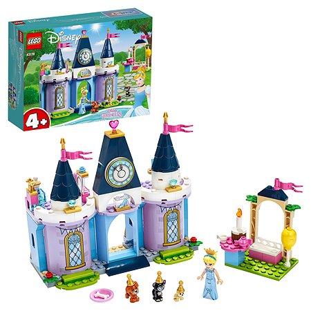 Конструктор LEGO Disney Princess Праздник в замке Золушки 43178
