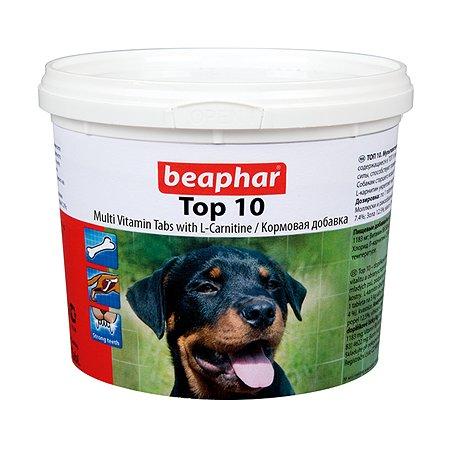 Витамины для собак Beaphar Тop 10 750таблеток