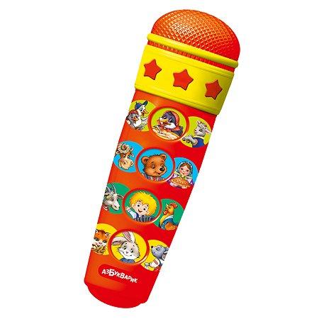 Микрофон-караоке Азбукварик Для малышей