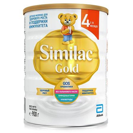 Молочко Similac Gold 4 900г с 18месяцев