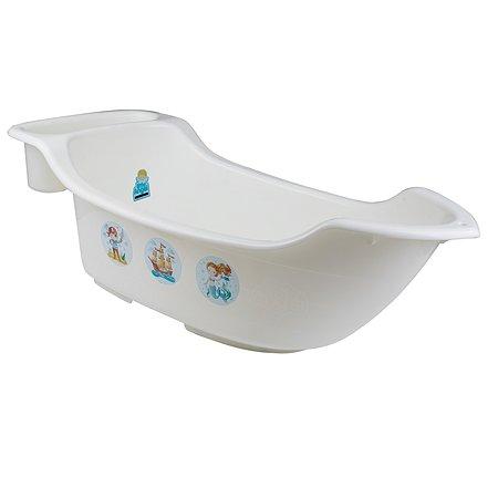 Ванночка детская Little Angel Жемчужинка со сливом 55 л Слоновая кость