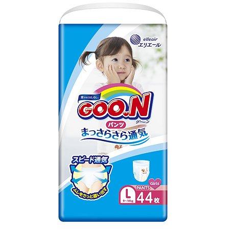 Подгузники-трусики для девочек Goon L 9-14кг 44шт