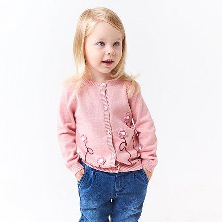 Кардиган BabyGo Trend розовый
