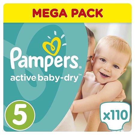 Подгузники Pampers Active Baby-Dry 5 11-16кг110шт