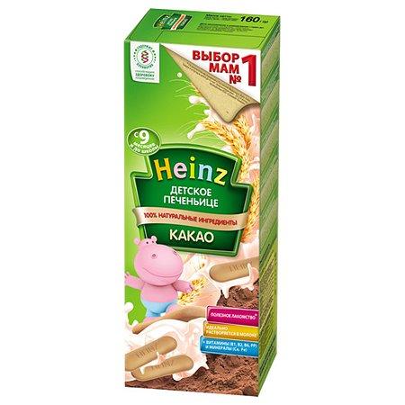 Печенье Heinz c какао 160г