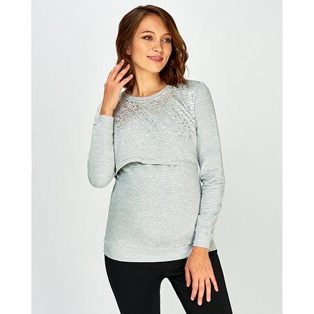 Свитшот для беременных и кормящих Just Mom Ulla серый