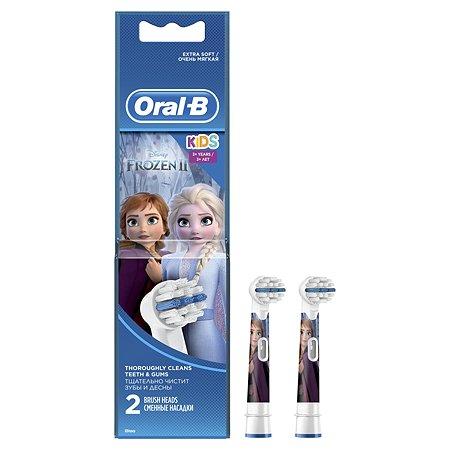 Насадки для эл. зубных щеток Oral-B Stages Power EB10K 2шт в ассортименте