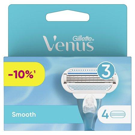 Сменная  кассета Venus для бритья  4шт