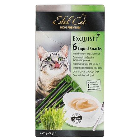 Лакомство для кошек Edel Cat крем-суп ливерная колбаса-луговые травы 15г*6шт