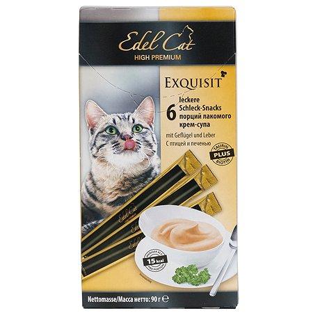 Лакомство для кошек Edel Cat крем-суп птица-печень 15г*6шт