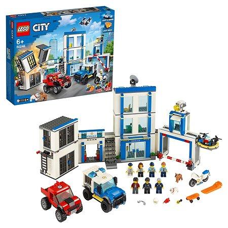 Конструктор LEGO City Police Полицейский участок 60246